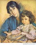 Portrait of Atya and Tata. (1924)