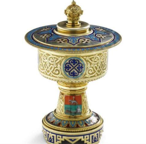 Covered chalice. (1871).