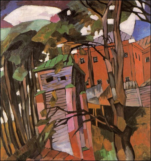 Landscape with red house. (1917).