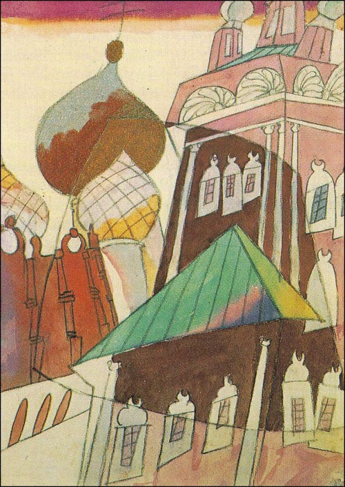 Church in the Novodevichy Monastery. (1916).