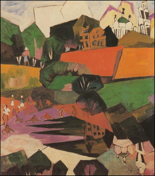 River. New Jerusalem. Landscape with bathers. (1917).