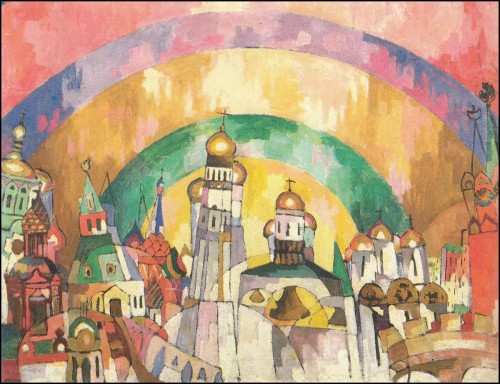 The sky (decorative Moscow). (1915).