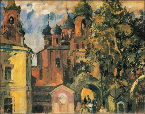 Kremlin. Tula. (1931).