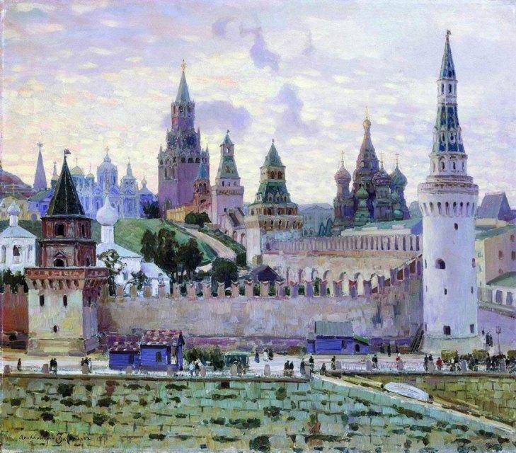 Moscow Kremlin, by Apollinary Vasnetsov. (1897).