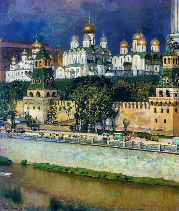 Moscow Kremlin. Churches, by Apollinary Vasnetsov (1856-1933). (1894).