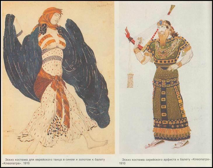 (Left) Jewish dancer; (right) Syrian harpist - ballet Cleopatra. (1910).