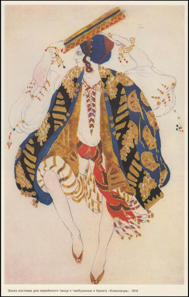Study for costume for Jewish  dancer with tambourine in Cleopatra. (1910).