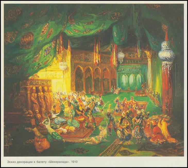 Study for set design for Scheherazade. (1910).
