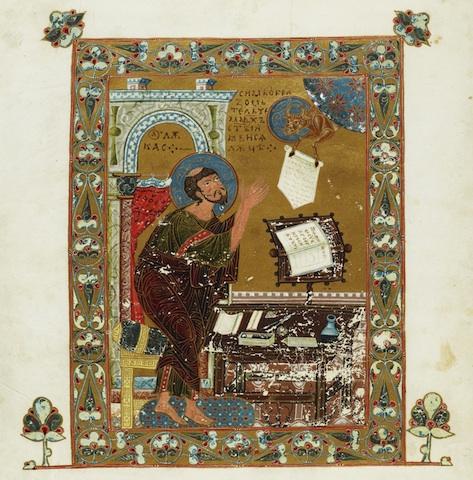 Ostromir Gospel.