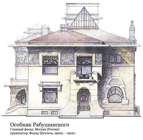 Ryabushinsky House front elevation. Fyodor Shekhtel. (1900-02).