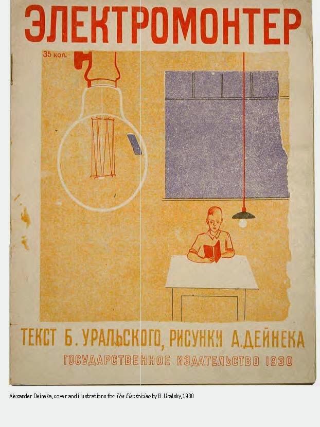 Alexander Deineka.