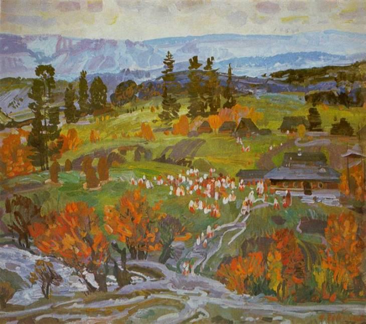 Carpathians. (1980).