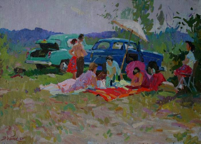 Picnic. (1965).