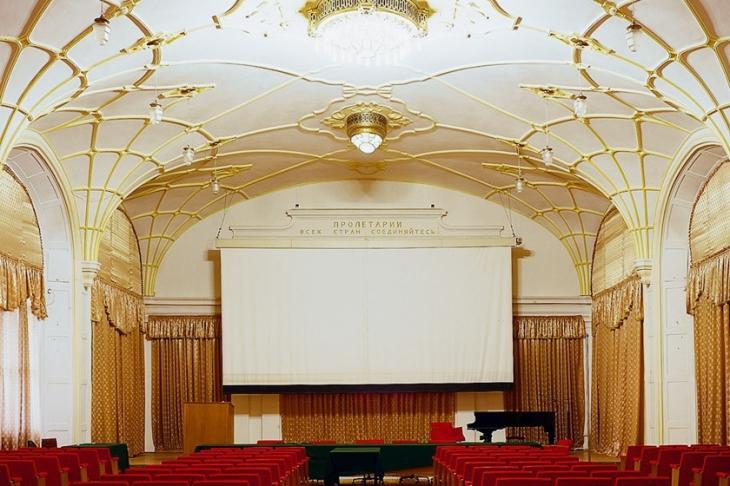 Assembly hall.