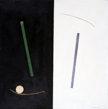 Composition.  (2006). (© Pushkin Museum).