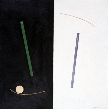 Composition.  (2006). (© Pushkin Museum).
