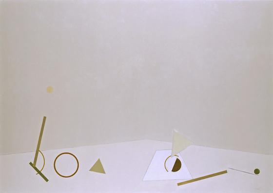 Composition. (2009).