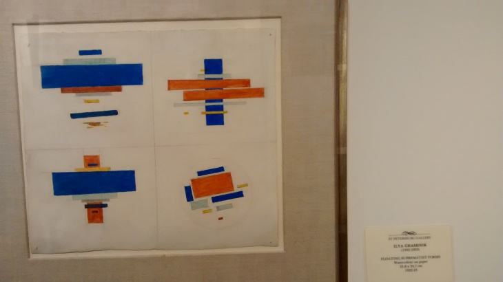 Floating: Suprematist forms, by Ilya Chashnik. (1922-23).