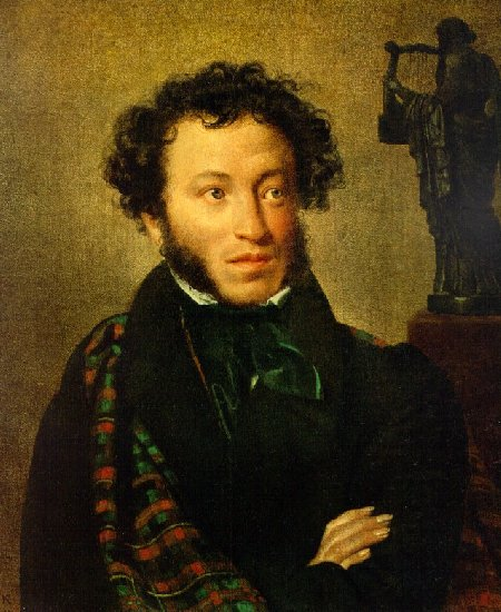 Portrait of Alexander Pushkin, by Orest Kiprensky. (1827).