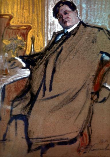 Pavel Shchegolev (1877-1931, Pushkin expert) by E. Kiseleva. (1911)